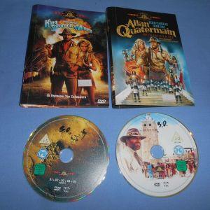 ΑΛΑΝ ΚΟΥΟΤΕΡΜΕΙΝ 2 ΤΑΙΝΙΕΣ / ALLAN QUATERMAIN - 2 DVD