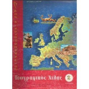 ΝΕΟΣ ΕΙΚΟΝΟΓΡΑΦΗΜΕΝΟΣ ΓΕΩΓΡΑΦΙΚΟΣ ΑΤΛΑΣ-1988