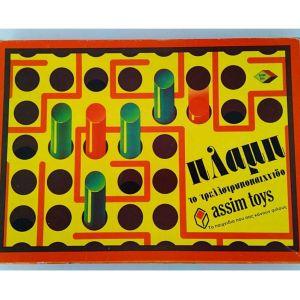 ''Πλαμπ'' Σπάνιο Vintage ΄80 επιτραπέζιο παιχνίδι Assim Toys