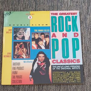 THE GREATEST ROCK & POP CLASSICS VOL. 3 ( 2 ΔΙΣΚΟΙ ) 1984 MADE IN HOLLAND