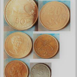 Ελληνικά νομίσματα Δραχμής