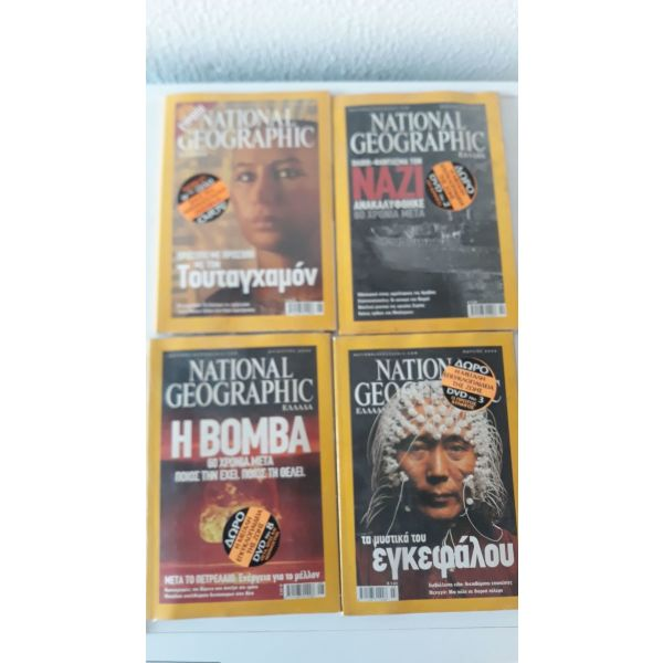 National Geografic sillektika periodika 2005