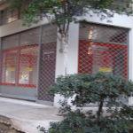 ΚΕΡΑΤΣΙΝΙ Ταμπούρια, κατάστημα 22 τ.μ., ισόγειο, wc, ανακαινισμένο, πεζόδρομος Μαρίας Κιουρί και Μαδύτου, τρίφατσο, κατάλληλο και για γραφείο, όχι μεσίτες, τιμή 150€