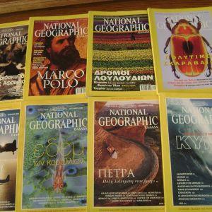 Συλλεκτικα Περιοδικά. National Geographic. σε καινουργια κατασταση το ενα.3€.