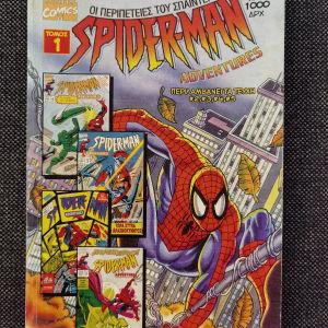 Spiderman Adventures / Fantastic Four / X-MEN / Bat girl (Marvel comics)