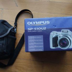 Φωτογραφική OLYMPUS SP 510 UZ