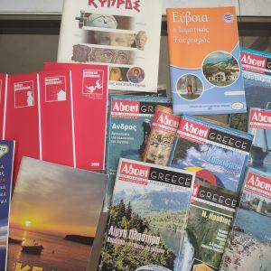 Πωλούνται ταξιδιωτικοί οδηγοί και χάρτες για διάφορες περιοχές της Ελλάδας