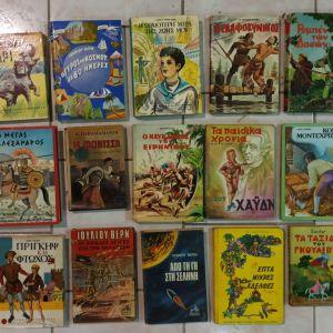 15 βιβλία παιδικής λογοτεχνίας