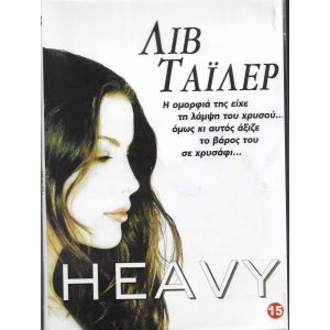 DVD / HEAVY / ORIGINAL DVD /