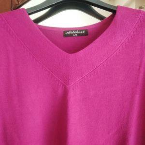 XL/ L Καινούργια Μπλούζα