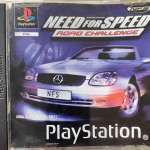 Πακέτο 8ο, με 3 Playstation 1 games σε αρίστη κατάσταση.