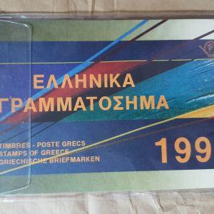 ΛΕΥΚΩΜΑ ΕΛΤΑ 1998 ΜΑΖΙ ΜΕ ΤΑ ΓΡΑΜΜΑΤΟΣΗΜΑ ΠΛΗΡΕΣ