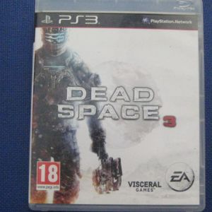 PS3 DEAL SPACE