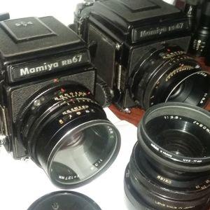 Mamiya RB 67 φωτογραφική μηχανή  επαγγελματική