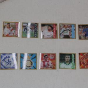 Τρισδιάστατα χαρτάκια ποδοσφαιριστών