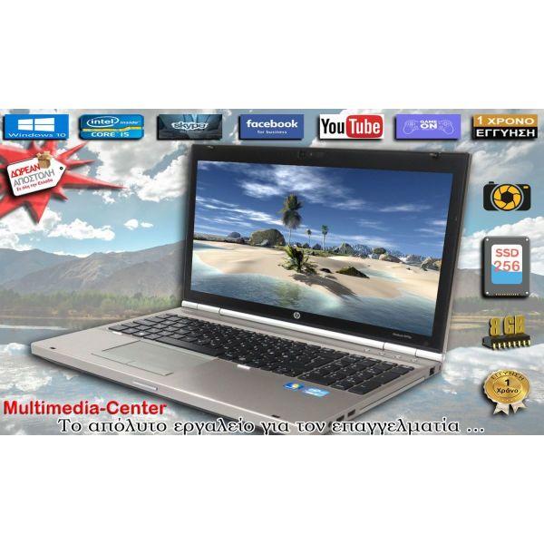 Hp Elitebook 8560p i5-2510 / 8GB RAM / 256 SSD / CAMERA / 15,6 Othoni.
