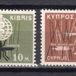 CYPRUS - 1962 - MALARIA ERADICATION - MNH