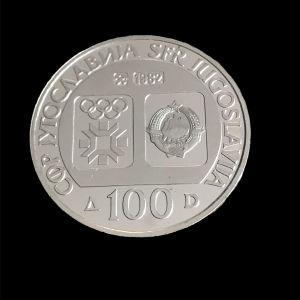Γιουγκοσλαβία 100 διναρια