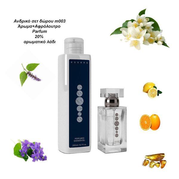 andriko set dorou m003, aroma+afroloutro - ESSENS (setm003)