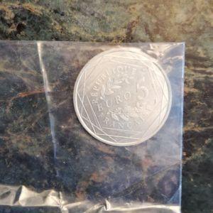 Συλλεκτικό ασημένιο νόμισμα 5ευρω σφραγισμένο επέτειακη έκδοση