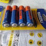 Μπαταρίες επαναφορτιζόμενες ΑΑ 5300 mAh 4 τεμ.