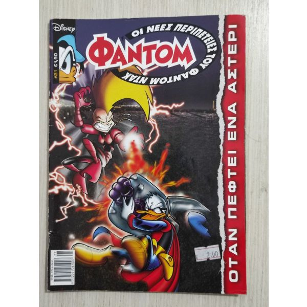 komiks fantom, arithmos tefchous 21