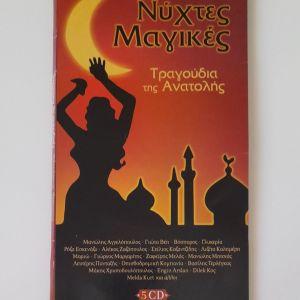 5 CD με τραγούδια της Ανατολής.