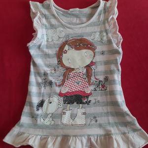 Φόρεμα καλοκαιρινό (4 ετών)