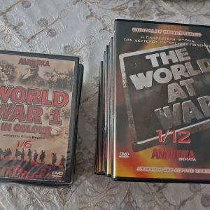 THE WORLD AT WAR & WORLD WAR 1 IN COLOR