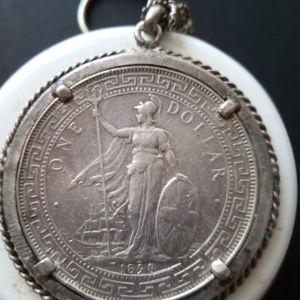 Συλλεκτικo 1898 trade  dollar