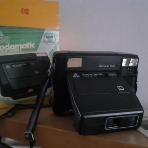Vintage Kodamatic Instant Camera, Made in U.S.A by Eastman Kodak Company Rochester, New York 1982