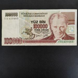 ΤΟΥΡΚΙΑ 100.000 ΛΙΡΑΣΙ 1970