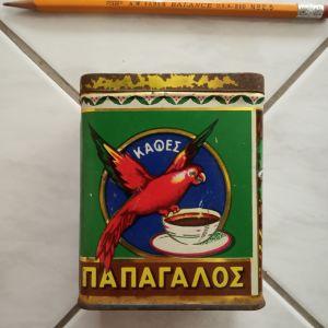 Καφες ΠΑΠΑΓΑΛΟΣ ΛΟΥΜΙΔΗ - παλαιο μεταλλικο κουτι