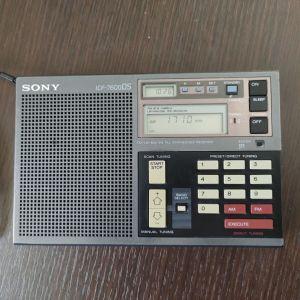 SONY ICF-7600DS Sony  FM/ LW/ MW/ SW PLL World Receiver