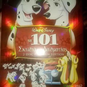 Τα 101 Σκυλιά της Δαλματίας Platinum έκδοση
