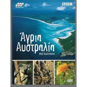 3 DVD / ΆΓΡΙΑ ΑΥΣΤΡΑΛΊΑ