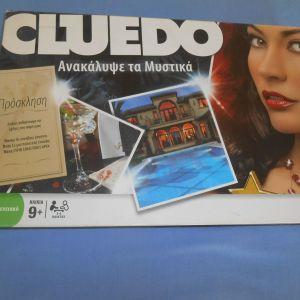 CLUEDO - PARKER