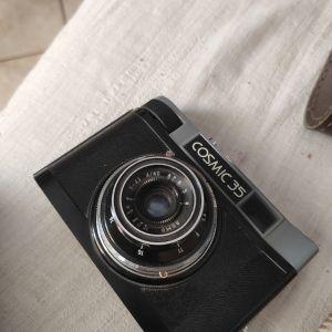 φωτογραφική μηχανή cosmic35