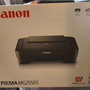 CANON Pixma πολυμηχάνημα