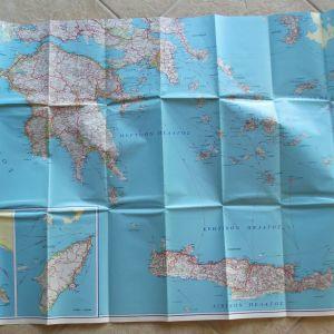 Χάρτης ΕΛΠΑ