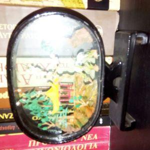 Τοπίο κινέζικης μικρογλυπτικής 1 σε γυάλινο πλαίσιο