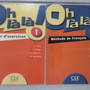 Γαλλικά εκπαιδευτικά βιβλία. Oh La La! 1. Delf A1.