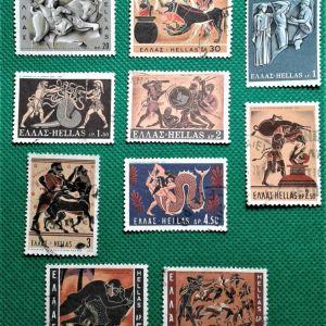 Γραμματόσημα 1970 Έκδοση Ηρακλέους