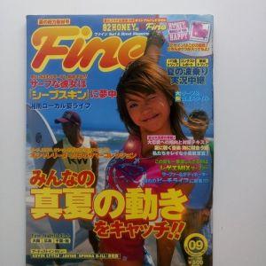 Ιαπωνικά περιοδικά japanese magazines