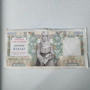 ΕΛΛΗΝΙΚΟ 1000 ΔΡΑΧΜΕΣ 1935