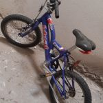 Πωλειται παιδικο ποδηλατο Ideal για παιδι δημοτικου, σε αριστη κατασταση