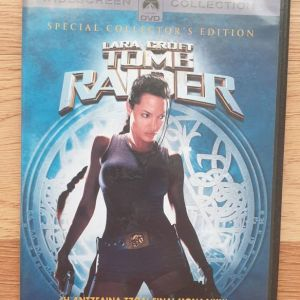 LARA CROFT TOMB RIDER (Special Collector's Edition)