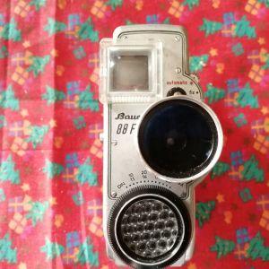 Bauer 88f παλιά καμερα