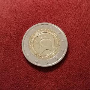 2 euro 2.500 Χρόνια από τη Μάχη των Θερμοπυλών!!!