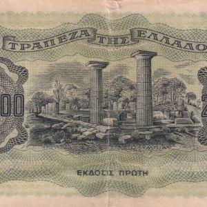 ΧΑΡΤΟΝΟΜΙΣΜΑ 25.000 του 1943
